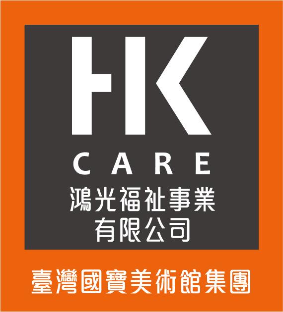 鴻光福祉事業有限公司